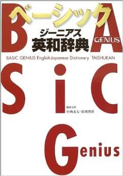 basicgenius